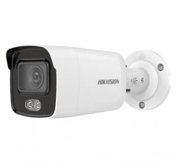 Hikvision DS-2CD2047G1-L Fixed Bullet IP camera Easy-IP 4.0